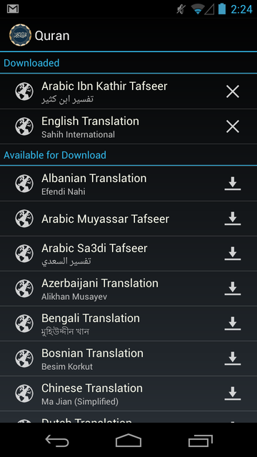 Qur'an Android